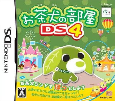 DS coverM (BO4J)