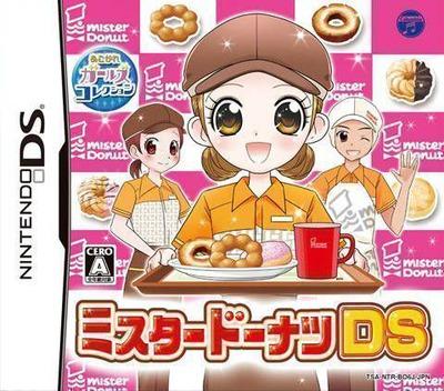 DS coverM (BO6J)