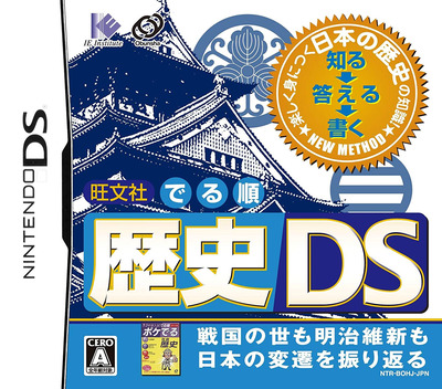 DS coverM (BOHJ)