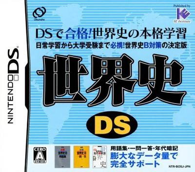DS coverM (BOSJ)