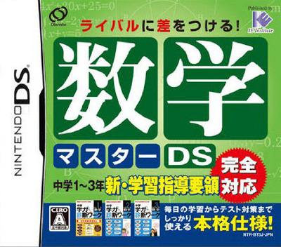 DS coverM (BT3J)