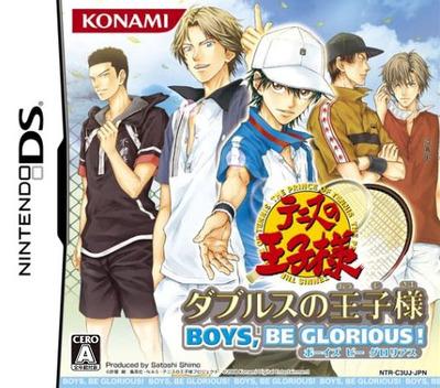テニスの王子様 ダブルスの王子様 BOYS, BE GLORIOUS! DS coverM (C3UJ)