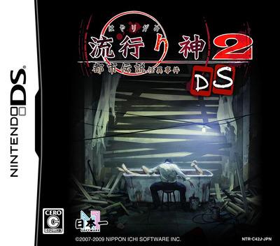 DS coverM (C42J)