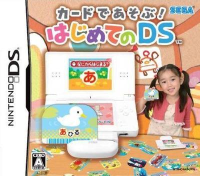 DS coverM (C4AJ)