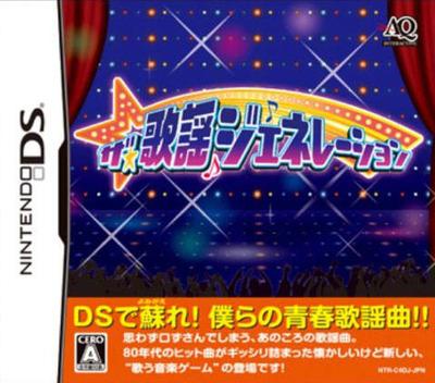 DS coverM (C4DJ)