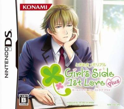 ときめきメモリアル Girl's Side 1st Love Plus DS coverM (C4GJ)