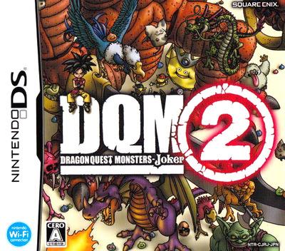 ドラゴンクエストモンスターズ ジョーカー2 DS coverM (CJRJ)