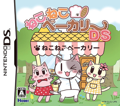 DS coverM (CLOJ)