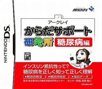 DS coverM (CO4J)