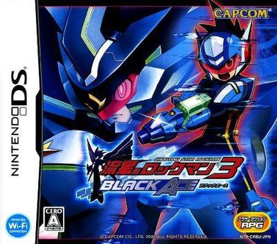 流星のロックマン3 ブラックエース DS coverM (CRBJ)