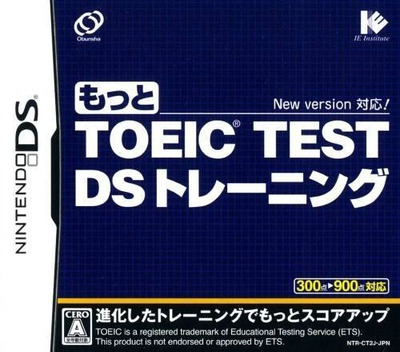 DS coverM (CT2J)