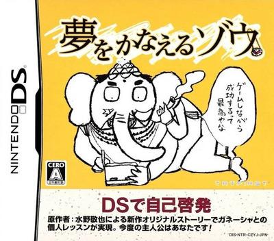 DS coverM (CZYJ)