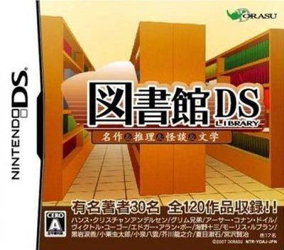 DS coverM (YDAJ)