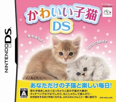DS coverM (YKKJ)