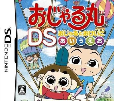 DS coverM (YO6J)