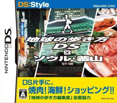 DS coverM (YTCJ)