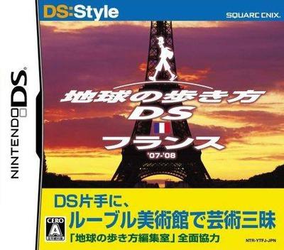 DS coverM (YTFJ)
