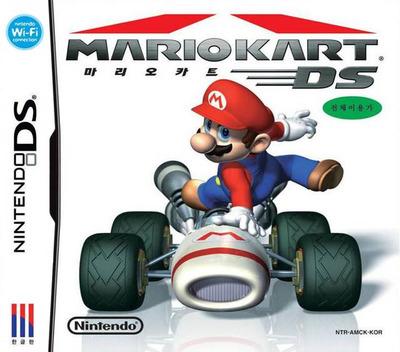 마리오 카트 DS DS coverM (AMCK)