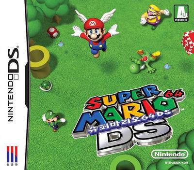 슈퍼 마리오 64 DS DS coverM (ASMK)