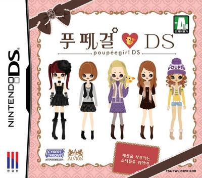 푸페걸 DS DS coverM (B2PK)