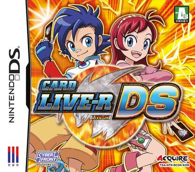 라이브온 카드리버 DS DS coverM (BCDK)