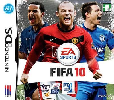 FIFA 10 DS coverM (BFAK)