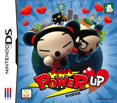 Pucca - Power Up DS coverM (BKQK)