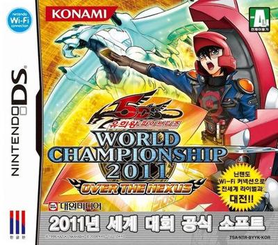 유희왕 5D's WORLD CHAMPIONSHIP 2011 - Over the Nexus - DS coverM (BYYK)