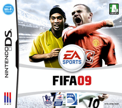 FIFA 09 DS coverM (CF9K)