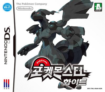 포켓몬스터 - 화이트 DS coverM (IRAK)