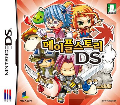 메이플스토리DS DS coverM (YMPK)