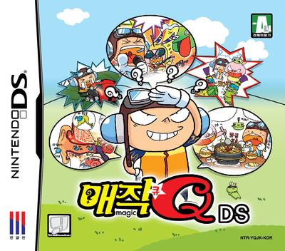 매직Q DS DS coverM (YQJK)