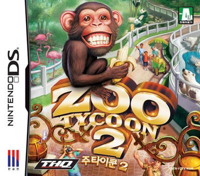 YZTK - Zoo Tycoon 2