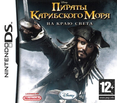 Disney Пираты Карибского моря: На краю света DS coverM (AW3R)