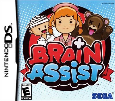 Brain Assist DS coverM (AU7E)