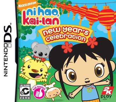 Ni Hao, Kai-Lan - New Year's Celebration DS coverM (BHBE)