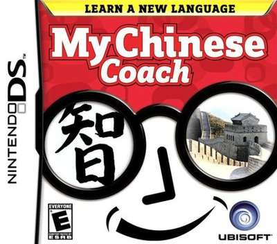 My Chinese Coach - Learn a New Language DS coverM (CNYE)