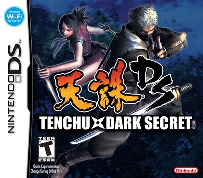 Tenchu - Dark Secret (USA) (Demo) (Kiosk) DS coverM (Y2LE)