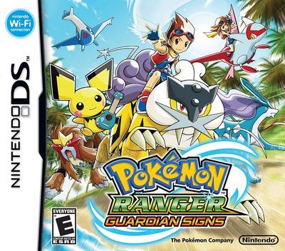 Pokémon Ranger - Guardian Signs (Demo) DS coverM (Y8FE)