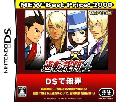 逆転裁判4 DS coverMB (AGCJ)