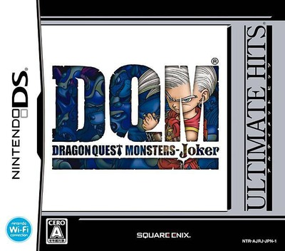 ドラゴンクエストモンスターズ ジョーカー DS coverMB (AJRJ)
