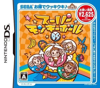スーパーモンキーボールDS DS coverMB (AMOJ)
