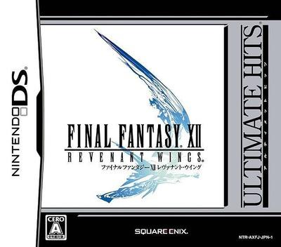 ファイナルファンタジーXII レヴァナント・ウィング DS coverMB (AXFJ)