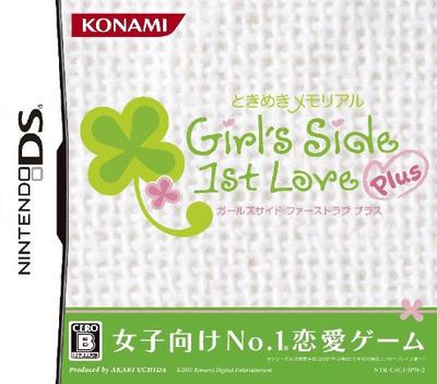 ときめきメモリアル Girl's Side 1st Love Plus DS coverMB (C4GJ)