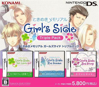 ときめきメモリアル Girl's Side 1st Love Plus DS coverMB2 (C4GJ)