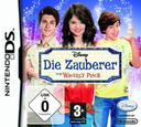 DS coverS (CY7P)
