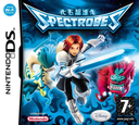 Spectrobes DS coverS (ASUP)