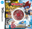 Beyblade - Metal Fusion (ToysRus Exclusive) DS coverS (BBUX)