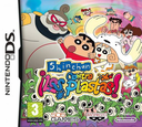 Shin chan contra los Plastas! DS coverS (CL4S)