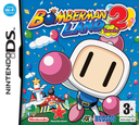 Bomberman Land Touch! 2 DS coverS (YB2P)